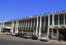 Heraklion Airport Car Rental